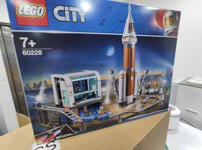 [現貨 公司貨] 60228 LEGO City-重型火箭及發射控制 樂高 城市