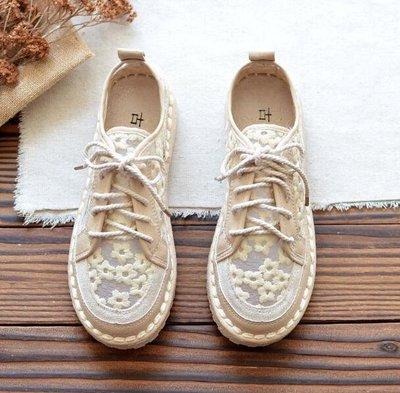 懶人鞋子 複古涼鞋 小白鞋網面軟底透氣平底鞋 學生蕾絲鞋—莎芭