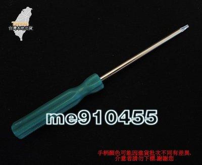 全新 T10起子 XBOX 360 拆 主機 硬碟 專用 T10 螺絲起子 T10 拆卸 特殊型起子 手工具 有現貨