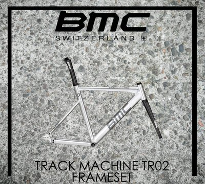 [Spun Shop] BMC Track Machine TR02 Frameset 場地車架組 (限時搶購)