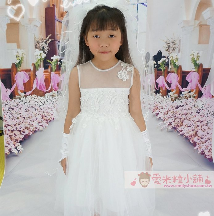兒童禮服 女童白色電繡精緻花朵 花童裙 鋼琴演奏 ☆愛米粒☆ A35