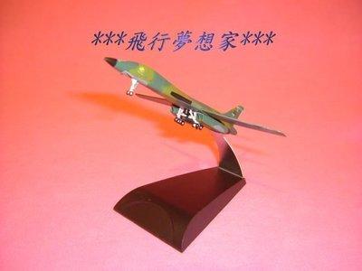 **飛行夢想家**B1-B-Lancer槍騎兵戰略轟炸機&1:400&威龍出品&航空迷精緻典藏!!