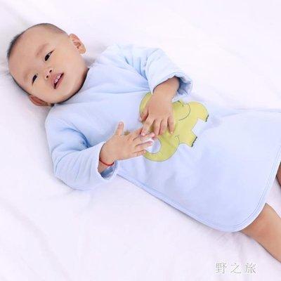 嬰兒睡袋  寶寶純棉加厚睡覺防踢被四季通用幼兒童小孩護肚睡兜秋冬 KB11481