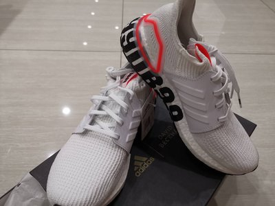 Adidas Ultraboost 19 DB99 愛迪達 貝克漢 限量版 男鞋 FW1970