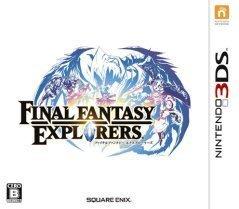 3DS 太空戰士 最終幻想 Final Fantasy 探險者們 附初回特典 日文版