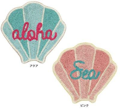 海底世界 貝殼造型踏墊  可以放在馬桶前避免滑倒  或是裝飾生活的一角 特別有夏季清涼感覺