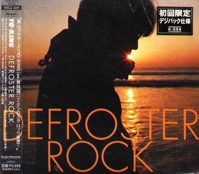 K - YO-KING - DEFROSTER ROCK - 日版 - NEW