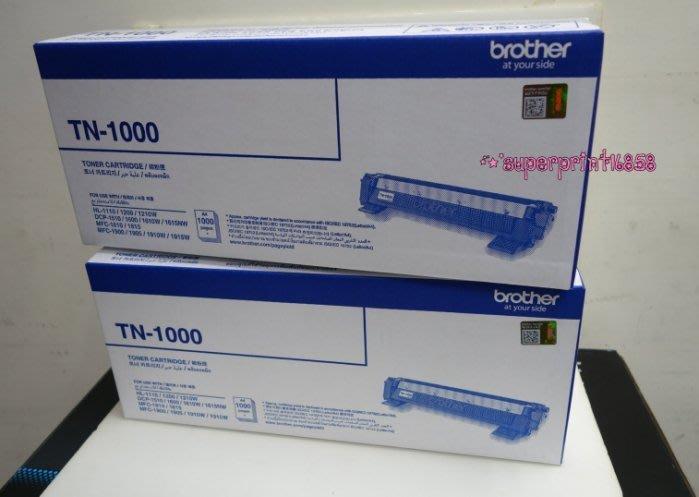 (含稅)BROTHER原廠碳粉匣TN-1000/TN1000適HL-1210w/DCP-1610w/MFC-1910w②