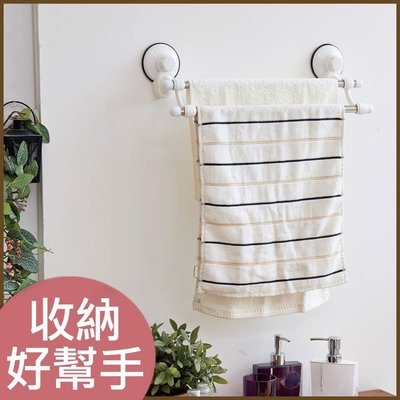 浴室/廚房/臥室【居家大師】BRF19 TACO無痕吸盤系列-不鏽鋼雙桿毛巾架