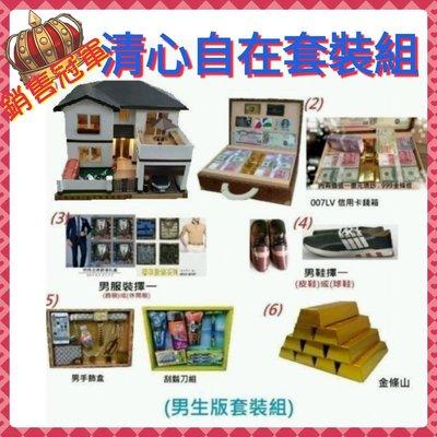紙紮屋/ 清心自在別墅+6件紙紮組           套裝組6900元