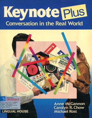 Keynote Plus: Conversation in the Real World 96頁