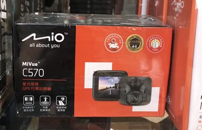 【三年保固 】公司貨 Mio C570 570 送32G+三孔擴充座  測速器 + 行車記錄器 SONY星光級