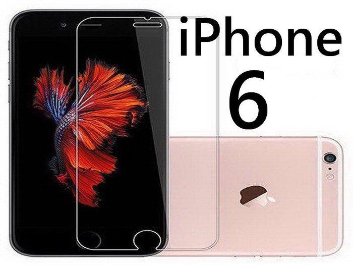買5送1 9H 鋼化玻璃貼 蘋果 iPhone6 iPhone6s iPhone6PLUS 背貼