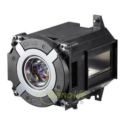 NEC 原廠投影機燈泡NP42LP / 適用機型NP-PA803U-41ZL