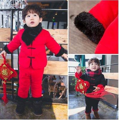 "♥【BS0125】DT-6517 韓版男童裝""刷毛""素面唐裝套裝 2色 (紅色 現貨) ♥"