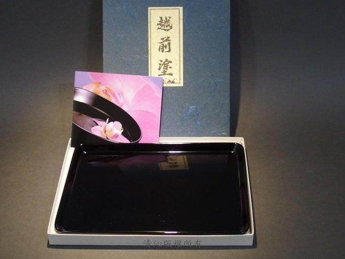 ☆清沁苑☆日本茶道具~日本傳統漆器 越前塗 木製 8寸名刺盆~d110