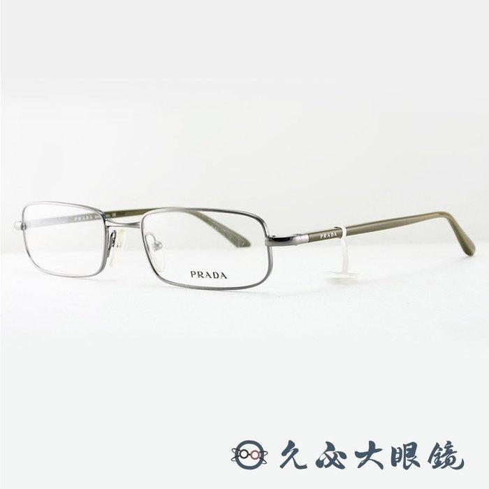 【久必大眼鏡】Prada 鏡框 VPR50G 6AY-1O1 (鐵灰綠) 知性小框款 原廠公司貨