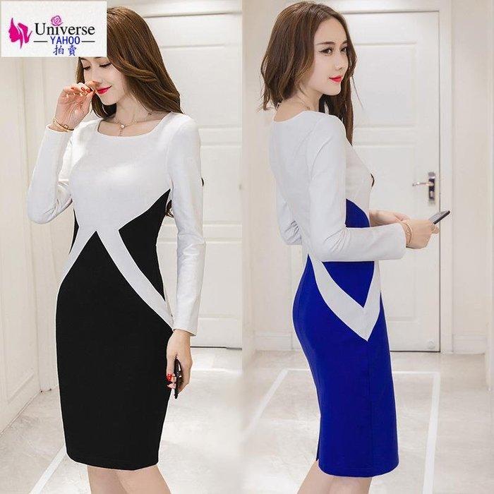 歐美韓版流行氣質職業女裝新款高端名媛顯瘦氣質拼色修身包臀長袖中長款連衣裙