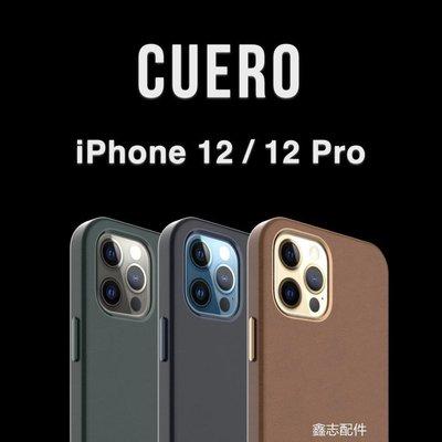 UNIU 官方直營 CUERO 皮革保護殼 for iPhone 12 / 12 Pro@JI25888