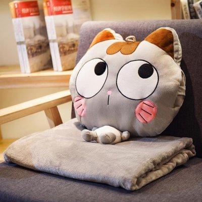 現貨/午睡枕頭汽車載用抱枕被子兩用腰靠枕靠墊珊瑚絨空調被毯子三合一/海淘吧F56LO 促銷價