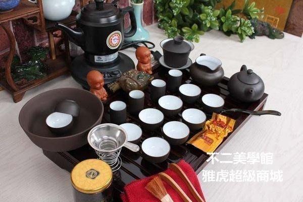 【格倫雅】^茶具套裝 紫砂茶具 茶盤 茶具套裝 功夫茶具 電茶壺42222[g-l-y38
