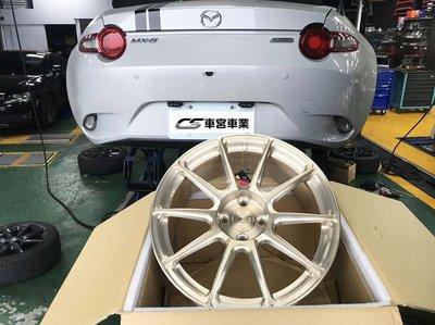 CS車宮車業  BC鍛造鋁圈 MAZDA MX5 4/100 17吋 8J ET35 客製鍛造鋁圈 髮絲金