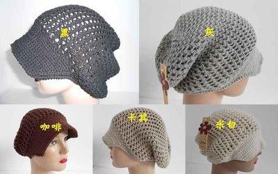 / / 阿寄帽舖/ /  #7517  織網毛線軟眉後垂 騎士帽 .阿哥哥帽.貝蕾帽!!男女都可以載.!! 新北市