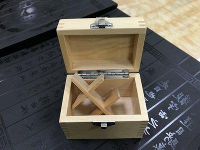 實木收藏盒、珠寶盒、印章盒、錶盒、多功能收納、婚禮小物