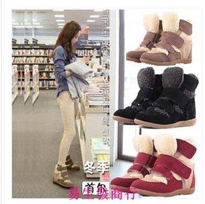 【易生發商行】韓國代購冬季棉鞋羊羔毛拼...