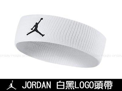 JORDAN 頭帶 運動頭帶 可吸汗 止汗帶 大飛人 白色 JUMPMAN # AC4093-101單一入價350元