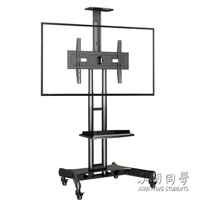 行動電視架落地電視支架活動立式推車電視機架子掛架液晶通用