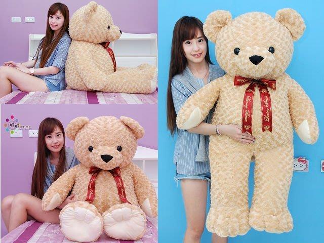 娃娃夢幻樂園~超大泰迪熊娃娃~高120cm~玫瑰泰迪熊玩偶~柔軟好抱~告白/求婚/生日最驚喜禮物