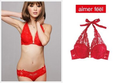 Aimer Feel* SEXY舞孃75C 紅色蕾絲美背內衣 ☆脖子綁帶 前扣式☆全新二手☆免運