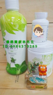 美安特選~體內環保組(纖維粉.蘆薈汁.常青) 2500