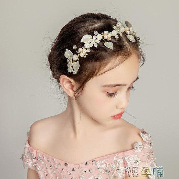 兒童皇冠女童發飾發箍兒童禮服配飾花環小女孩演出