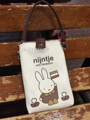 [泇錤小鋪]~ 日本豪斯登堡限定商品-可愛荷蘭兔 MIFFY米飛兔多功能置物套可當手機/相機/MP4套 現貨