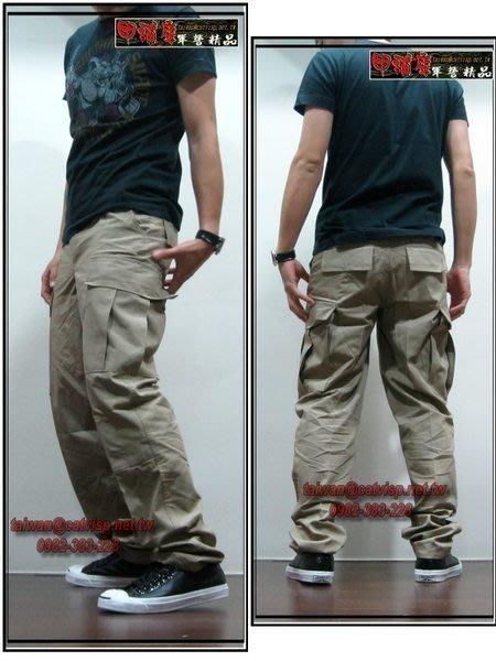 《甲補庫》___卡奇色特戰長褲(美規版)___多口袋特勤戰技長褲BDU