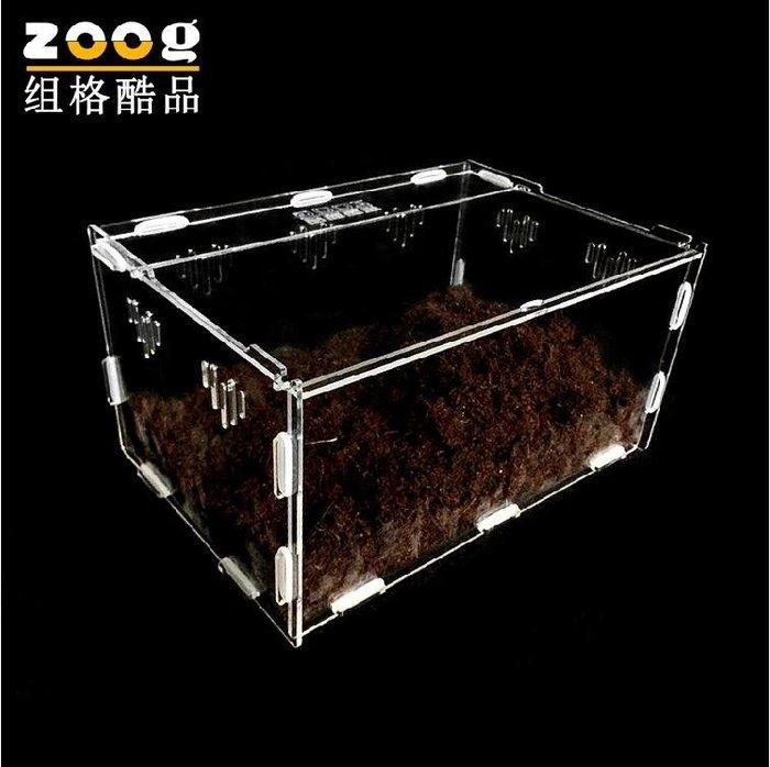 寵物飼養盒亞克力爬蟲箱蜘蛛蜥蜴守宮角蛙蛇甲蟲