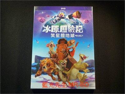 [DVD] - 冰原歷險記5:笑星撞地球 Ice Age : Collision Course ( 得利公司貨 )