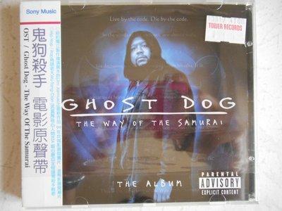 Original Soundtrack - Ghost Dog : The Way Of The Samurai 電影原