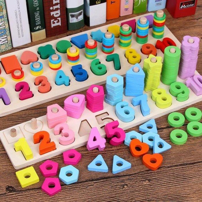 兒童認數早教益智力寶數字積木