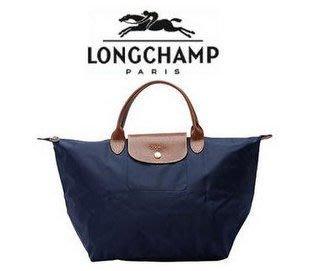 喬瑟芬【LONGCHAMP】出清~2014春夏海軍藍556 折疊系列 中型 *1623089 短柄 手提包