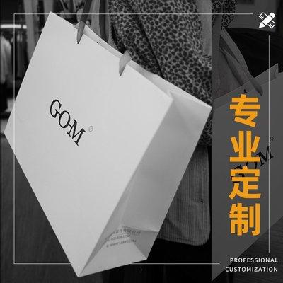 男女服裝店袋子手提袋牛皮紙袋定制高檔加厚購物禮品袋印logo訂做