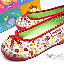 Change Fashion【羽采蝶】MY NUNO麗嬰房-紅蝴蝶結小碎花舒適可愛俏麗淑女款包鞋/女童鞋