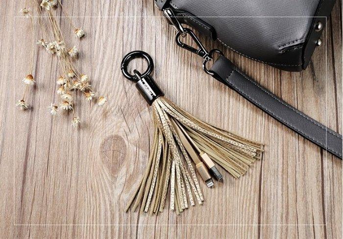 Q朵米-時尚流蘇極速充電扣環充電吊飾 充電線 傳輸線 掛飾