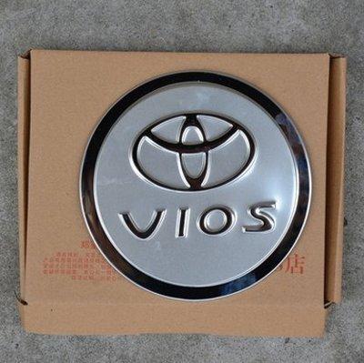 車飾-TOYOTA豐新田2014-201新7   VIOS 專用改裝不銹鋼油箱蓋貼保護貼-特惠 台北市
