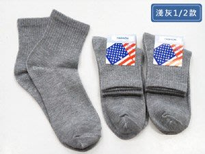 品名: 1/2平價學生襪休閒襪-淺灰(全素面) J-12720