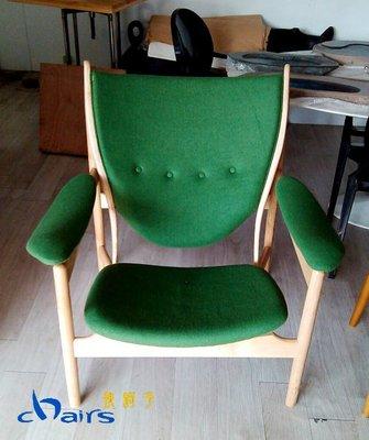 挑椅子】Chieftain chair酋長椅/沙發椅 (復刻版) SOFA-25-1