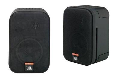 禾豐音響 JBL 2音路監聽喇叭  Control 1 Xtreme
