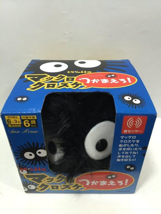 GIFT41 4165本通 板神店 TOTORO 龍貓 黑色小精靈玩偶4974475662932 (會移動)